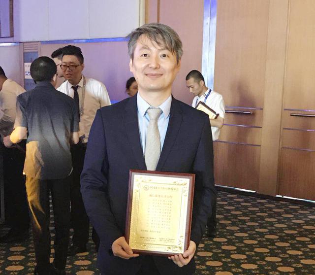 柏荟医疗集团正式成为中国非公立医疗机构协会会员单位