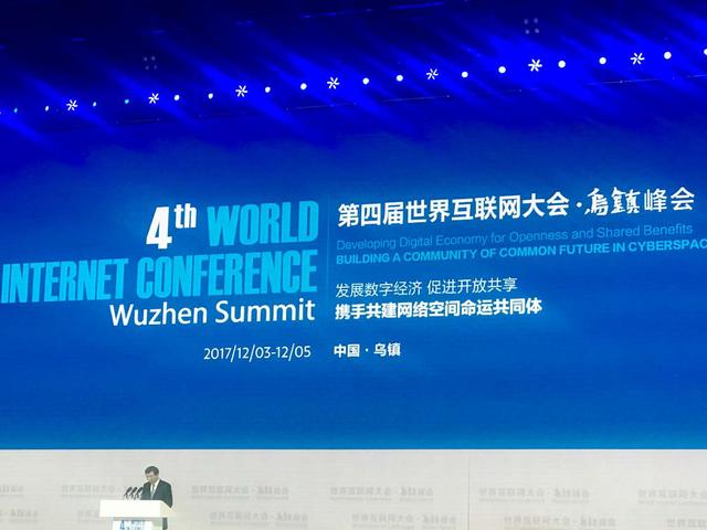 医疗AI领域零氪科技入选《2017年世界互联网发展最佳实践案例集》