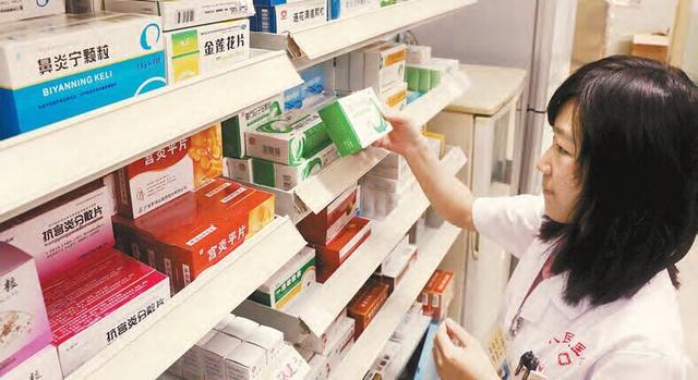公立医院告别药品加成 病有所医 负担减轻
