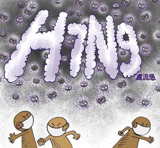冬季H7N9散发病例或相继发生 应避免与活禽接触