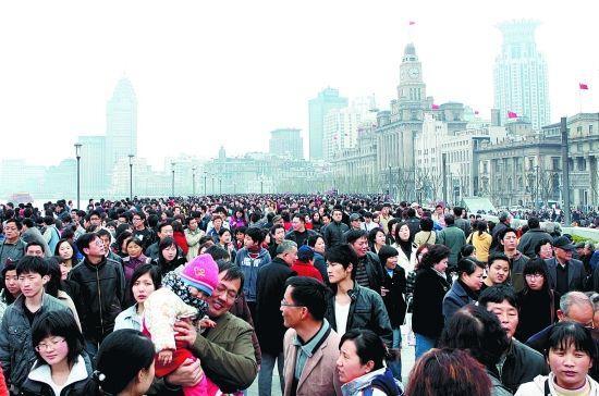 城镇流动人口_流动人口婚育证明图片