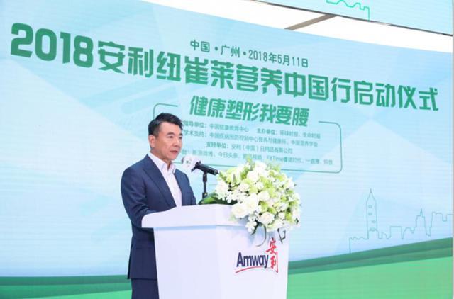 安利大中华市场及公共事务副总裁刘明雄:健康塑性是全年龄人群的刚性需求