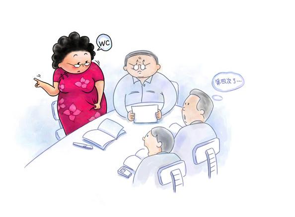保健养生:冬季天冷的时候为什么尿频?