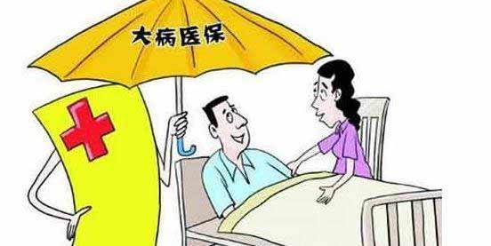 甘肃调低农村贫困人口大病保险报销起付线