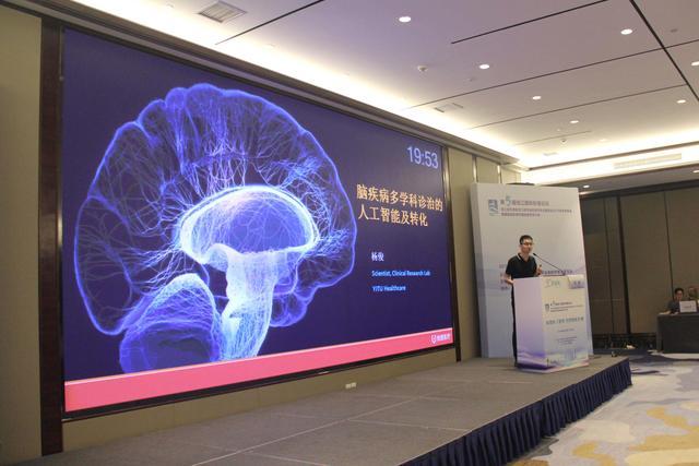 7月AI第一会:遍阅医疗人工智能,谁执牛耳?