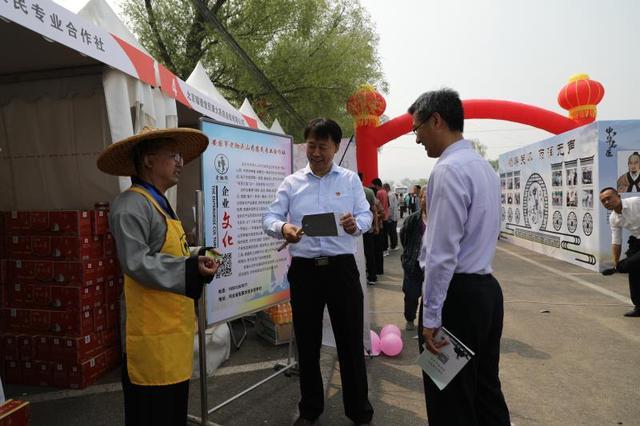 北京世园会本草园宣传推介活动在延庆区首届本草文化节顺利开展