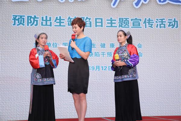 2018年预防出生缺陷日现场 主题宣传活动在京举行