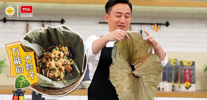 甜到飞起鲜到爆炸,黄小厨教你包万能大粽子</