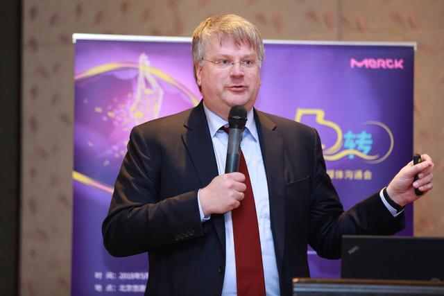 试管婴儿三十年,助孕梦想再起航--默克中国辅助生殖知识媒体沟通会在京举办