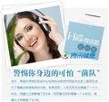 耳机佩戴1小时细菌繁殖五倍