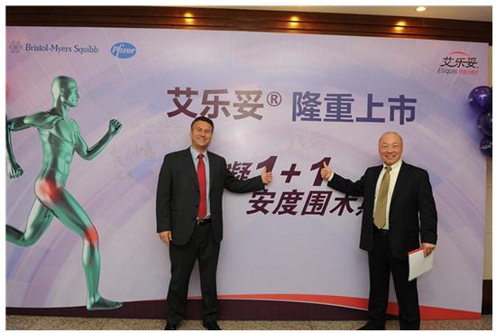 口服抗凝新药艾乐妥®在中国上市