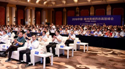 2018中国