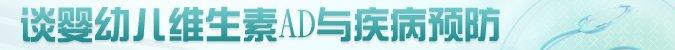 名医堂第53期:首都儿科研究所博士生导师、研究员戴耀华