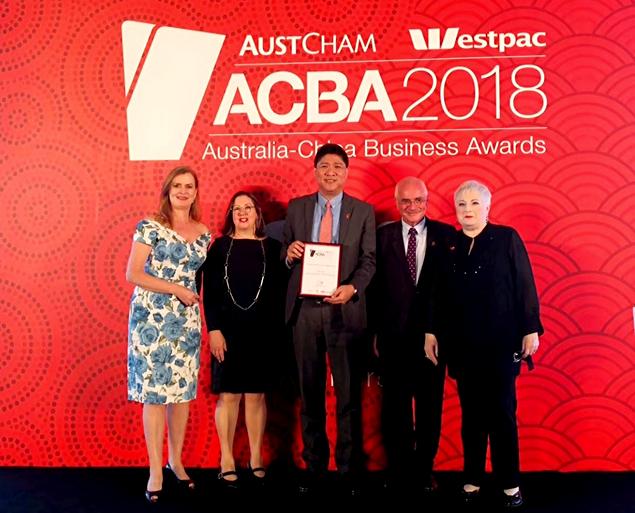 杰特贝林荣获澳大利亚商会-2018澳中企业成就奖