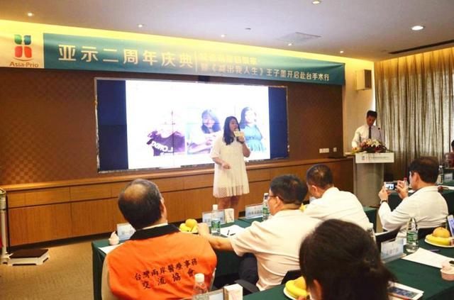亚示国际2周年庆典圆满举行 各界高度认同