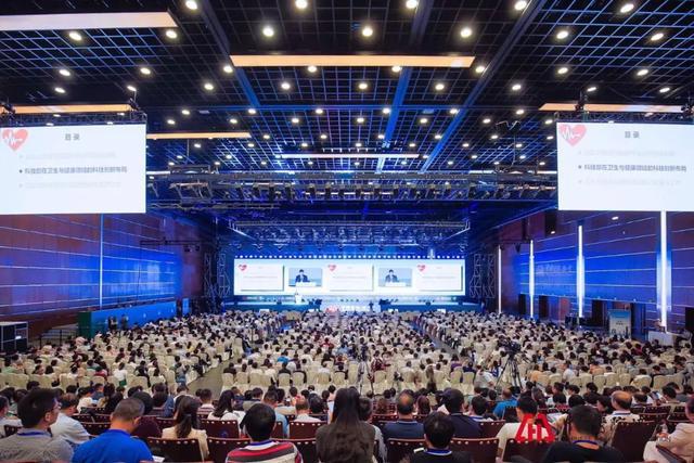 新时代、大健康、高质量—2018中国医院质量大会胜利召开