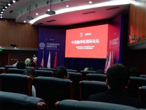 2018中美脑神经国际论坛在蓉盛大召开
