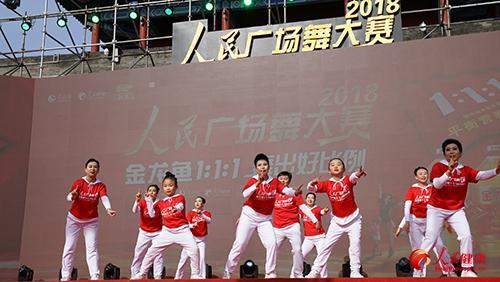 """""""金龙鱼1∶1∶1 舞出好比例""""2018人民广场舞大赛总决赛在京收官"""