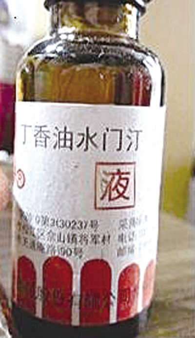 """鲜鱼被曝注""""丁香油水门汀""""麻醉后运输"""