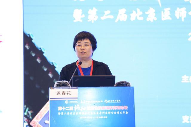 """我国迎来第三个中国过敏防治周 专家深入基层开展""""健康中国行""""活动"""