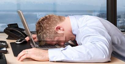 白天常常打瞌睡 或是心脏病作祟需谨慎
