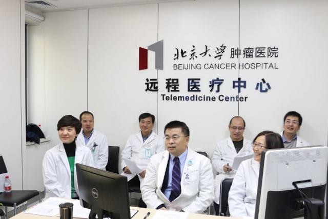 北京大学肿瘤医院与海南省肿瘤医院成美国际医学中心多学科远程会诊纪实