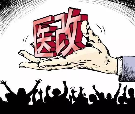 去年4月,安徽省天长市、福建省尤溪县、江苏省启东市、青海省互助土族自治县被确定为国家级公立医院综合改革示范县(市),国家期望以这些精挑细选的示范县的改革实践为榜样,带动全国县级公立医院综合改革的深入完善。1年多来,这些先行示范者开展的实践探索在县级公立医院综合改革示范工作即将提速扩面之际,成为业内外关注焦点。 书记、县长要真重视 安徽省天长市委书记金维加介绍,该市医改领导小组实行双组长制,由书记、市长共同担任组长。到了县级层面,推动综合医改更要依靠主要领导直接抓政策落实。金维加对自己多年来抓医改