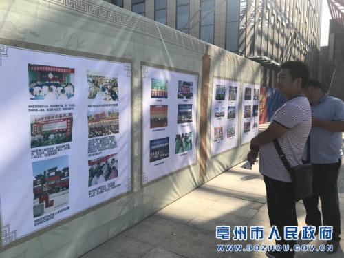 """""""中医中药中国行""""系列活动在亳州举行"""