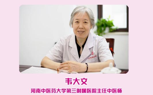 对话妇科专家:解读痛经原因及临床治疗