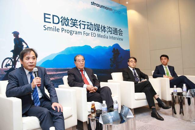 """ED微笑行动""公益项目在上海举行"