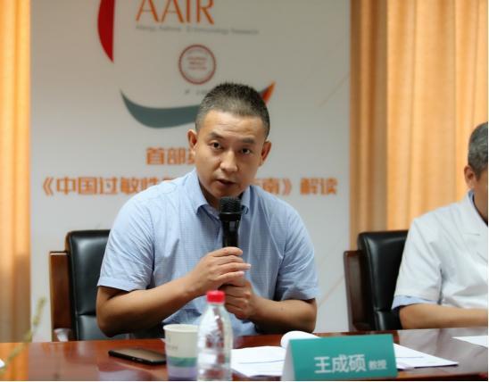 我国首部英文版《中国过敏性鼻炎诊疗指南》推动规范化诊疗新进展