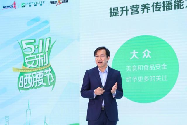 环球时报社务委员董南:安利纽崔莱营养中国行致力于营养传播能力的提升