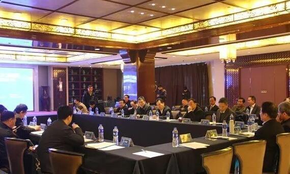 """由中国实学研究参与主办的""""构建中原万亿级人工智能大健康产业集聚的历史机遇及战略意义""""主题研讨会在郑州召开"""