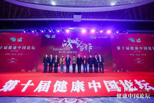 腾讯联手健康时报共塑医学科普行业规范,企鹅医典首次亮相健康中国论坛