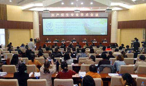 2014年全军妇产科专业学术会议在举行