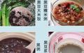 黑豆的多种吃法 助你早日好孕