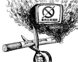 中国十亿人受大象倡议法学家联名危害v大象烟草图画小学图片