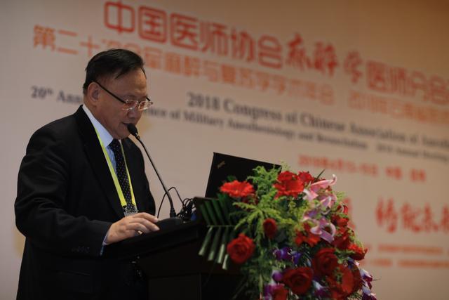CAA2018全国年会在昆明成功举办