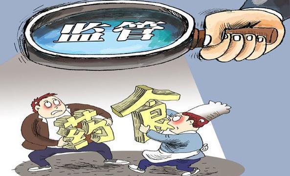 北京食品药品监管局:食药安全将全程可追溯