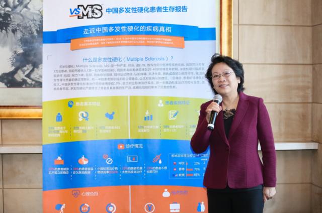《多发性硬化患者生存报告(2018)》专家解读更全面的社会保障让中国罕见病患者真正用得起药