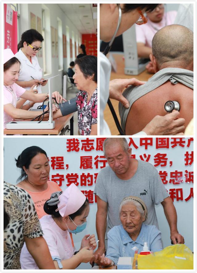 首届医师节,北京五洲妇儿医院走进密云区董各庄村帮扶贫困群众