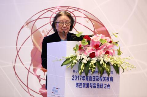 5月17日世界高血压日主题活动在京召开