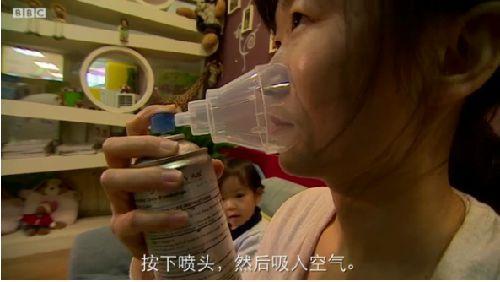 北京流行吸加拿大新鮮空氣一瓶能吸150次
