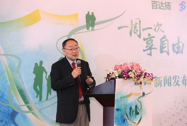 中国首个一周一次降糖药上市 开启中国糖尿病的周治疗时代