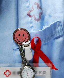消除艾滋病歧视  医者需先行