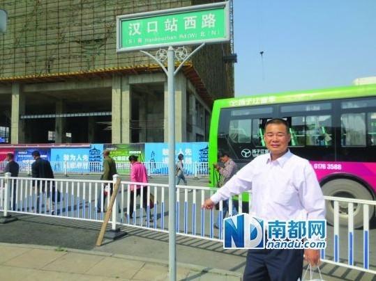 在投案当天上午,余振志在汉口火车站