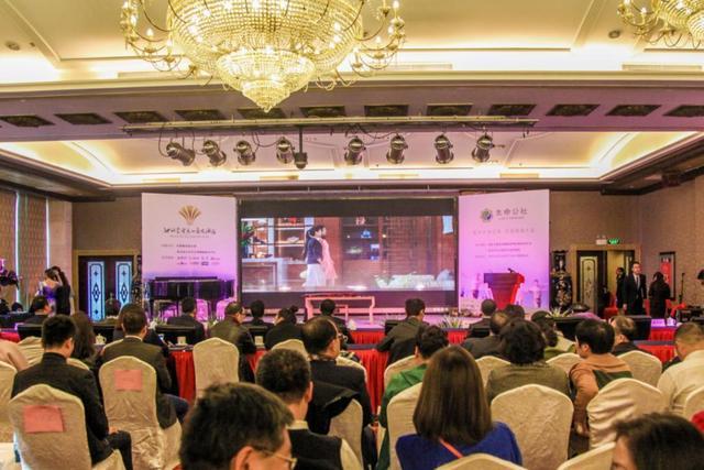 中国国展现出拉美地区的创业者精