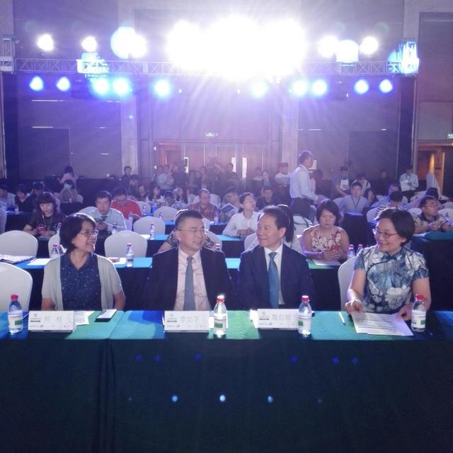 北京消化肿瘤国际高峰论坛暨 CGOG2018 年会成功举办