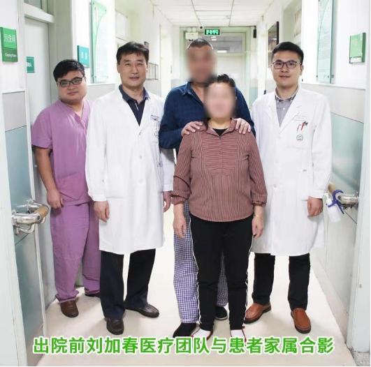 罕见脑动静脉畸形合并多发脑动脉瘤,三博医生拔丁抽楔、一次治愈
