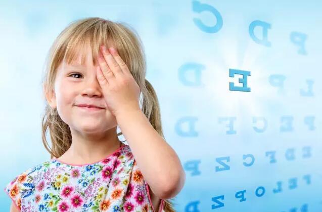 揪出视力模糊的元凶 多种方法对症下药